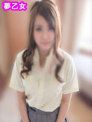 きょうこ(素人デリヘル 夢乙女)のプロフ写真1枚目