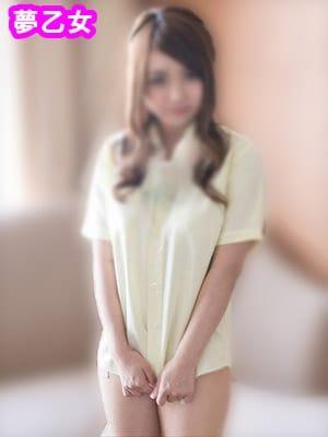 きょうこ(素人デリヘル 夢乙女)のプロフ写真2枚目