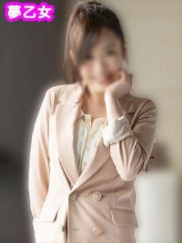 なぎさ | 素人デリヘル 夢乙女 - 近江八幡・甲賀風俗