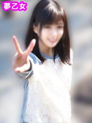 まり(素人デリヘル 夢乙女)のプロフ写真2枚目