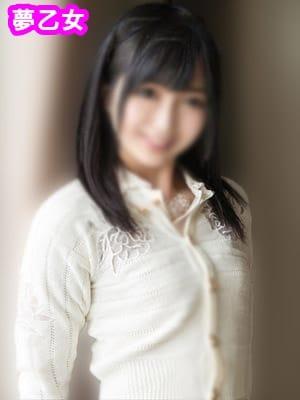 ようこ(素人デリヘル 夢乙女)のプロフ写真1枚目