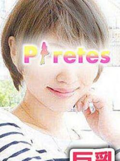 レナ|神田回春洗体パイレーツでおすすめの女の子