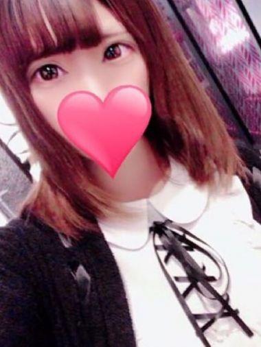あみ|S級学園 - 静岡市内風俗