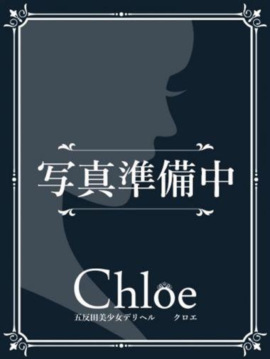 もも★清純系メイドさん★ 五反田S級素人清楚系デリヘル chloe - 五反田風俗