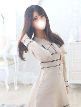 ひなの★最強美少女学生★|五反田S級素人清楚系デリヘル chloeで評判の女の子