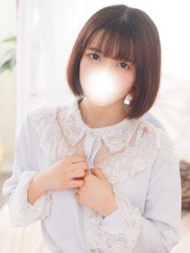 はるか★透明感抜群元アイドル★|五反田S級素人清楚系デリヘル chloeで評判の女の子