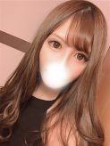 つばさ★S級激カワ美少女★ 五反田S級素人清楚系デリヘル chloeでおすすめの女の子