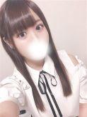 さえ★イチャ好き現役メイド★ 五反田S級素人清楚系デリヘル chloeでおすすめの女の子