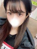 りおん★全身敏感JD★|五反田S級素人清楚系デリヘル chloeでおすすめの女の子
