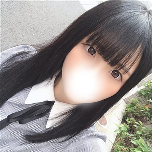 あみな★透明感抜群リアル18歳