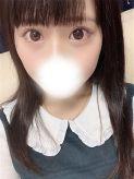 えま★えっち好き・キス好き★|五反田S級素人清楚系デリヘル chloeでおすすめの女の子