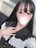 みおり★美肌の黒髪美少女★|五反田S級素人清楚系デリヘル chloeでおすすめの女の子