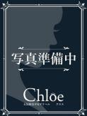 ひな★超S級現役モデル★|五反田S級素人清楚系デリヘル chloeでおすすめの女の子