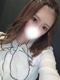 あんな★元アイドルSS級美女|五反田S級素人清楚系デリヘル chloeでおすすめの女の子
