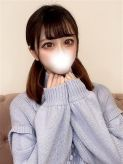 みいな★元地下アイドル19歳★|五反田S級素人清楚系デリヘル chloeでおすすめの女の子