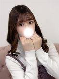 のの★元地下アイドル・Fカップ|五反田S級素人清楚系デリヘル chloeでおすすめの女の子