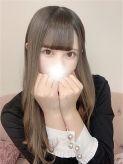 るみな★激カワ!元地下アイドル|五反田S級素人清楚系デリヘル chloeでおすすめの女の子