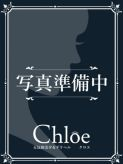 えみり★SSS級モデル超絶美女|五反田S級素人清楚系デリヘル chloeでおすすめの女の子