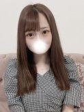 みこと★笑顔まぶしい現役JD★|五反田S級素人清楚系デリヘル chloeでおすすめの女の子