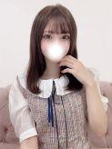 りりな★S級激カワ元アイドル★|五反田S級素人清楚系デリヘル chloeでおすすめの女の子