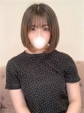なう★初挑戦元有名地下アイドル|五反田S級素人清楚系デリヘル chloeでおすすめの女の子