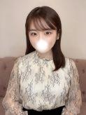 ゆかり★キレカワ系Fカップ美人 五反田S級素人清楚系デリヘル chloeでおすすめの女の子