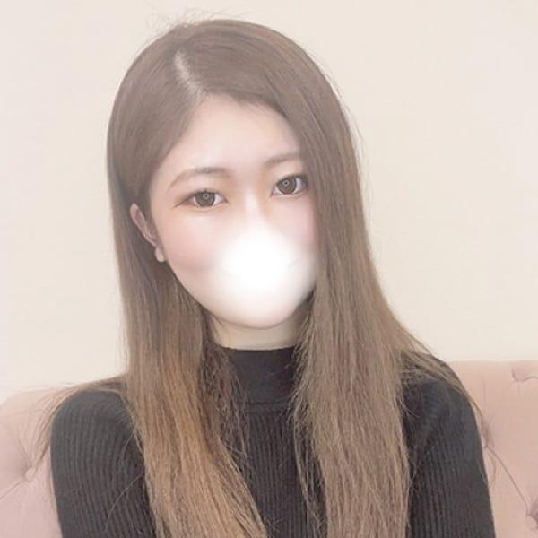 みずき★満点笑顔の色白専門学生