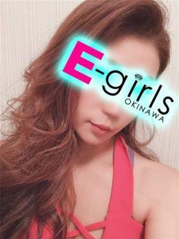のあ | E-girls沖縄 - 那覇風俗