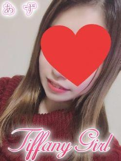 あず『ガール』|ティファニーガール武雄店でおすすめの女の子