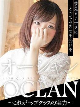 ノン | OCEAN〜オーシャン - 鳥取市近郊風俗