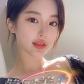 韓国美人の速報写真