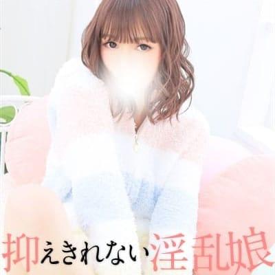 「超プレミア!現役〇〇です♡」10/24(木) 18:03 | 抑えきれない淫乱娘のお得なニュース