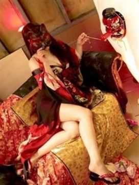 亜美-あみ-|暴れん坊天狗で評判の女の子