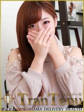 優奈|トランテーヌ横浜で評判の女の子
