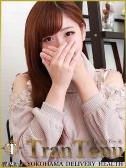 優奈|トランテーヌ横浜でおすすめの女の子