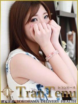 紗奈|トランテーヌ横浜で評判の女の子