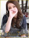 美月|トランテーヌ横浜でおすすめの女の子