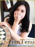 芽衣|トランテーヌ横浜でおすすめの女の子