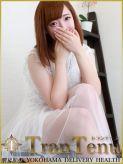 莉子|トランテーヌ横浜でおすすめの女の子