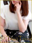 花|トランテーヌ横浜でおすすめの女の子