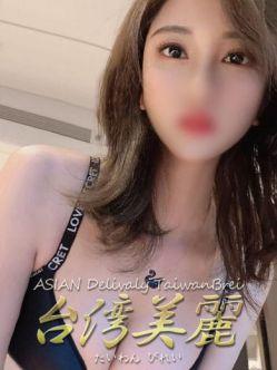 れな|台湾美麗でおすすめの女の子