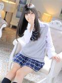 増田みい|elumoでおすすめの女の子