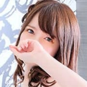 「当日予約がお得!?(*^^)v」01/22(金) 14:13 | elumo(エルモ)のお得なニュース