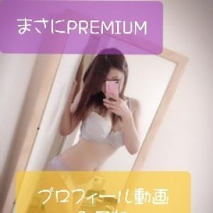S級◆ゆき◆ | プレミアム - 松本・塩尻風俗