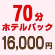 「当店を初めてご利用される皆様へ!」11/08(金) 09:56 | おかあちゃんの宿のお得なニュース