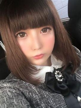 りか★次世代プレミア看板娘|BEPPIN SELECTION 京都店で評判の女の子