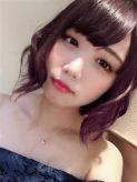 あいか★超・イマドキ美女|BEPPIN SELECTIONでおすすめの女の子