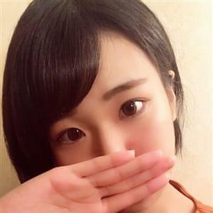 ピュア★圧倒的美少女