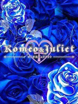 けい-Diamond-|ROMEO&JULIETで評判の女の子