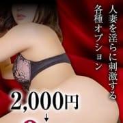 「【大人のおもちゃ!!】で遊んでみませんか?」11/22(金) 09:33 | 上野CLUB A(クラブエー)のお得なニュース